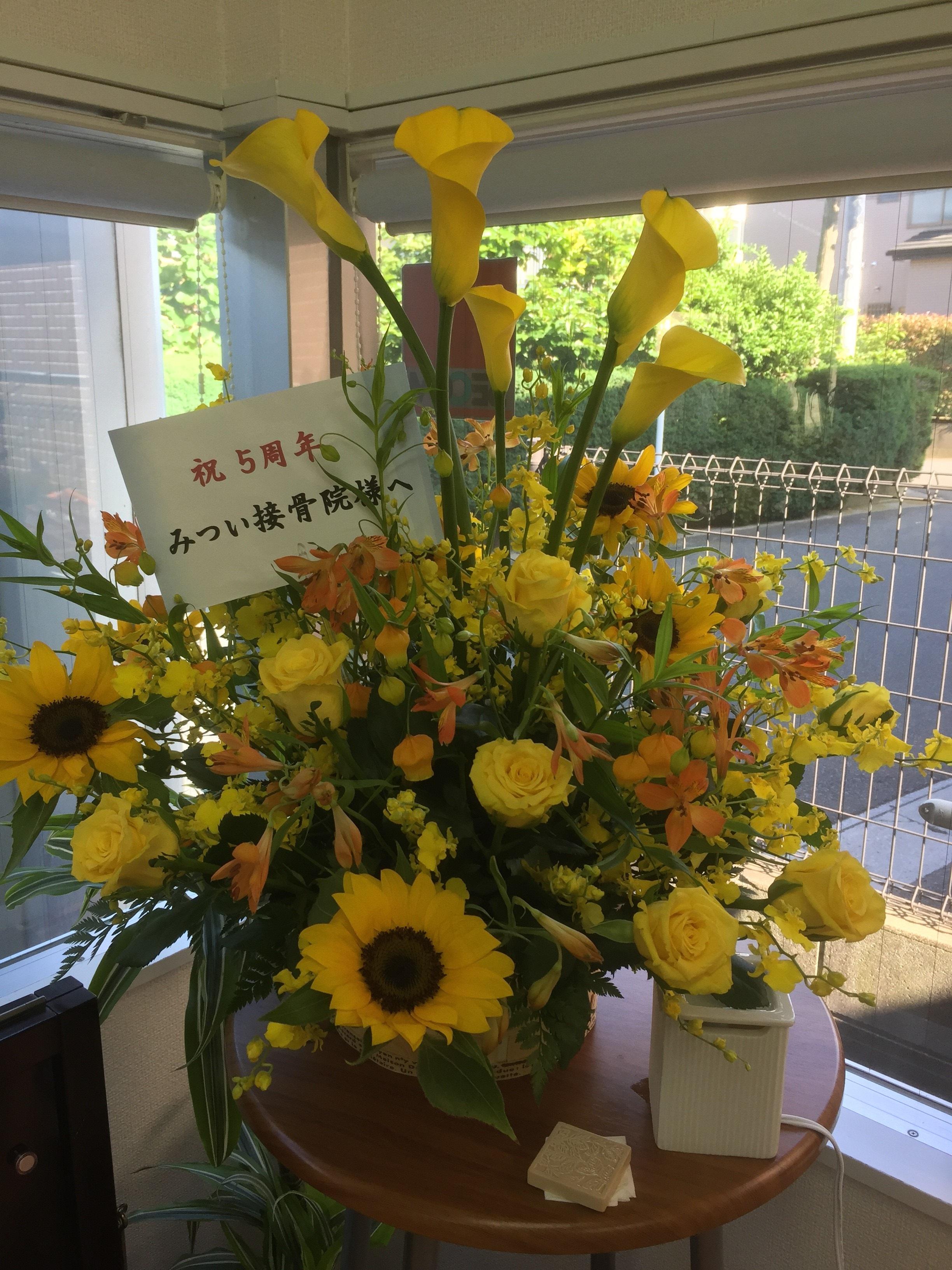 お祝いにもらったお花